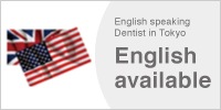 English Speaking Dentist in Tokyo, English Available
